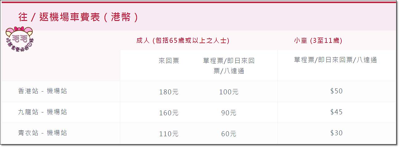 %e6%a9%9f%e5%a0%b4%e5%bf%ab%e7%b7%9a4