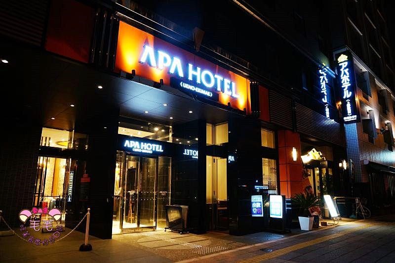 東京上野新飯店推薦》APA飯店-上野站前。交通方便安靜乾淨舒適,搭乘京成線來回成田機場住宿分享