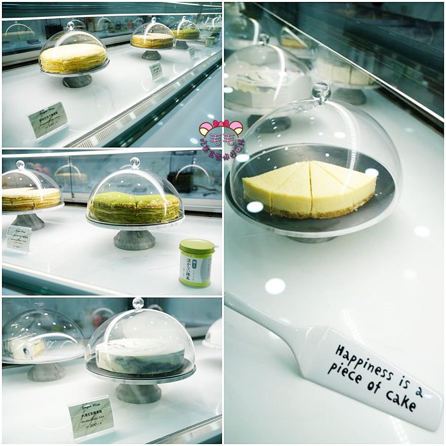 sugar-miss1