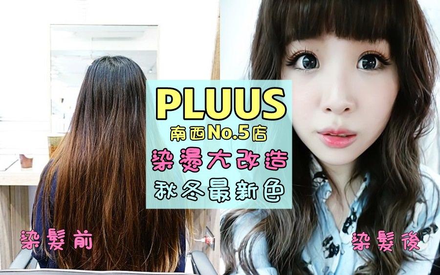 pluus2