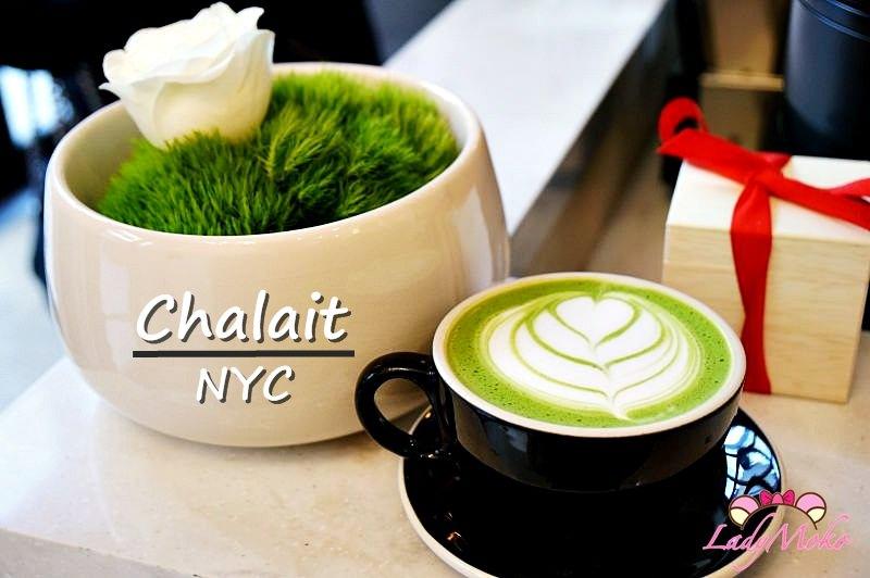 紐約最棒的燕麥抹茶優格》Chalait♥漂亮拉花抹茶拿鐵與好吃的輕食餐點/紐約自由行抹茶控美食甜點推薦