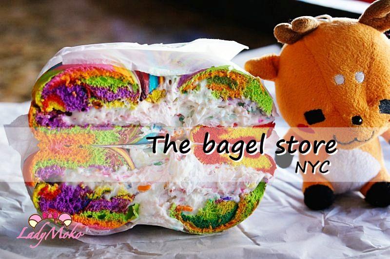 紐約布魯克林超繽紛又好吃的彩虹貝果與sprinkle抹醬》The bagel store,自由行美食餐廳推薦