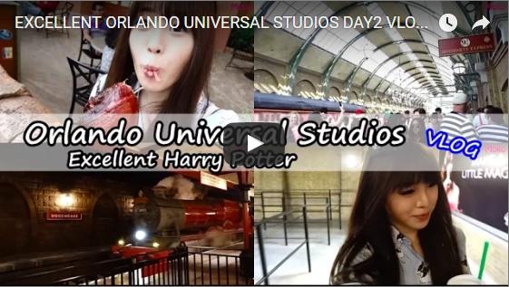 影音|奧蘭多環球影城雙樂園DAY2,美國奧蘭多&紐約23天自由行