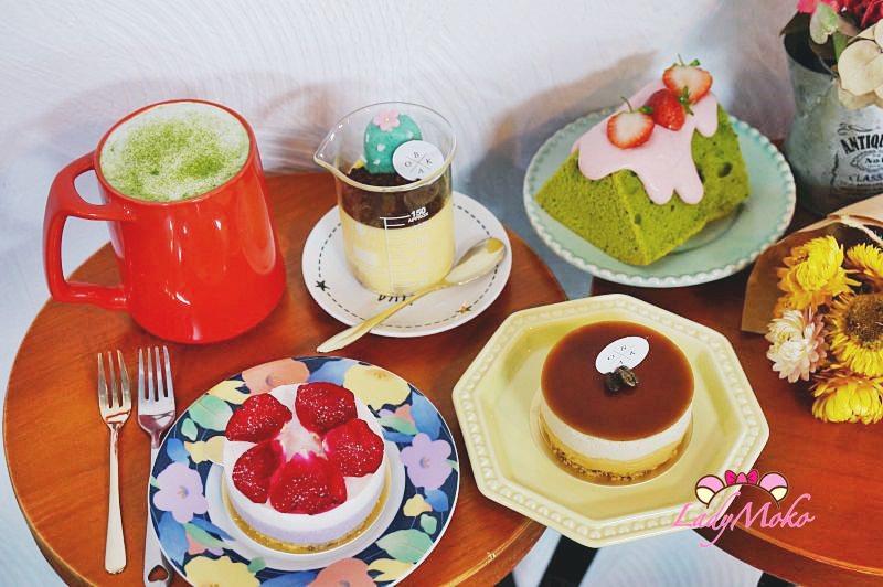 民生社區下午茶甜點》BoKa 嚴選食材的隱密花藝夢幻甜點店,捷運南京三民