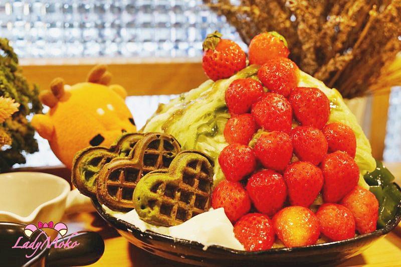 天母超人氣手工冰店》冰果奇緣 抹茶草莓冰超狂大份量,健康低甜,台北士林