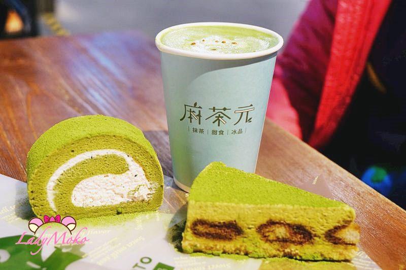 桃園ATT筷食尚餐廳推薦》麻茶元,期間限定櫻花抹茶甜點與雪鹽抹茶拿鐵