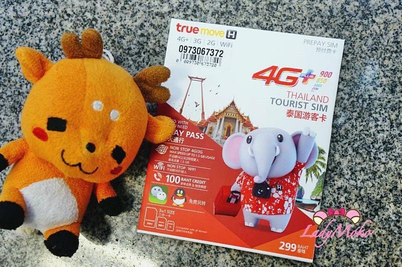 曼谷自由行必備》雙機場接送&超便宜高速4G上網電話卡