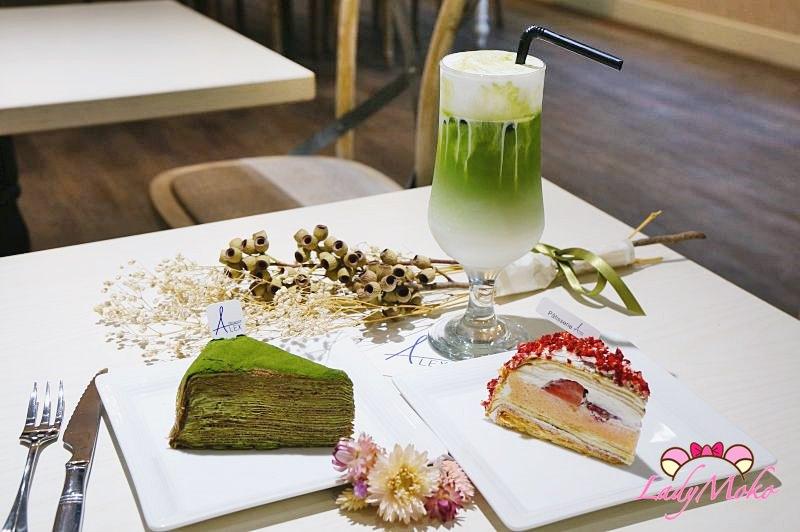 台北信義法式甜點》Pâtisserie ALEX,抹茶千層蛋糕與非常草莓的草莓千層,松菸下午茶