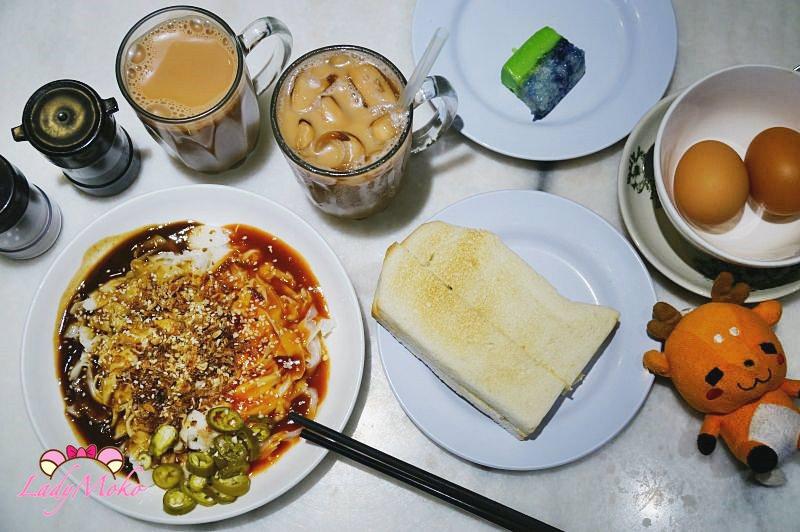 吉隆坡在地人推薦必吃早餐》Nyonya Colors,咖椰吐司豬腸粉超好吃!