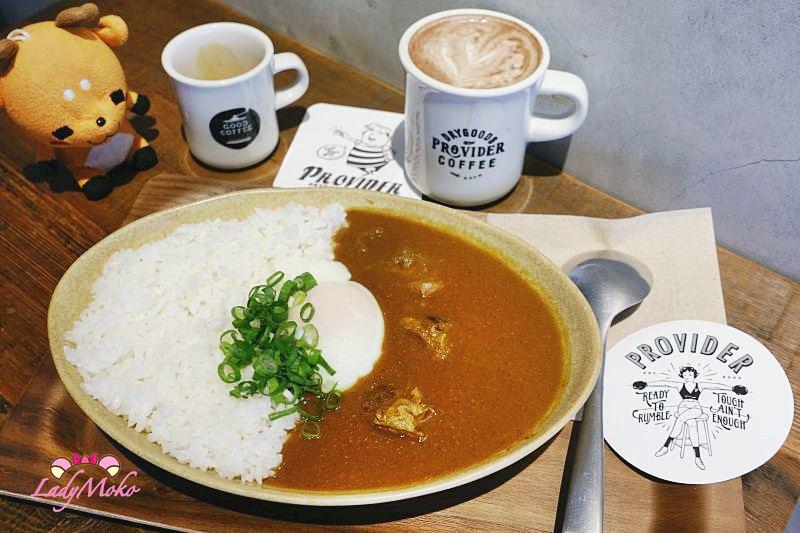 台北西門町手沖咖啡與溫泉蛋咖哩飯》Provider-Dry Goods & Coffee