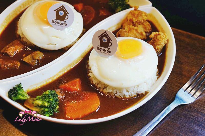 南京復興》BooGoo Café布咕咖啡,日式半熟太陽蛋咖哩,可以窩一整天的可愛下午茶餐廳