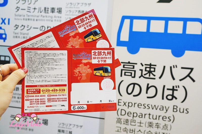 北九州交通券》神好用又省錢的西鐵巴士SunQ Pass三日券,福岡直達熊本