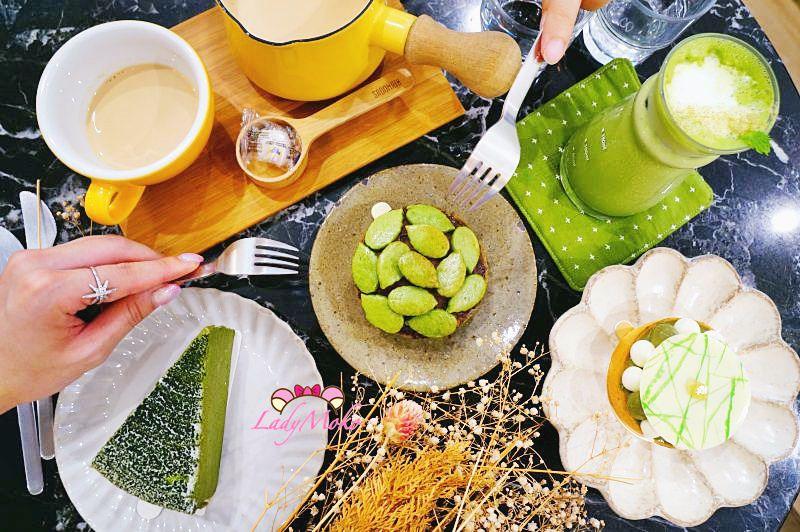 板橋甜點下午茶》Ponpie澎派,抹茶教主抹茶甜點全部來一輪!