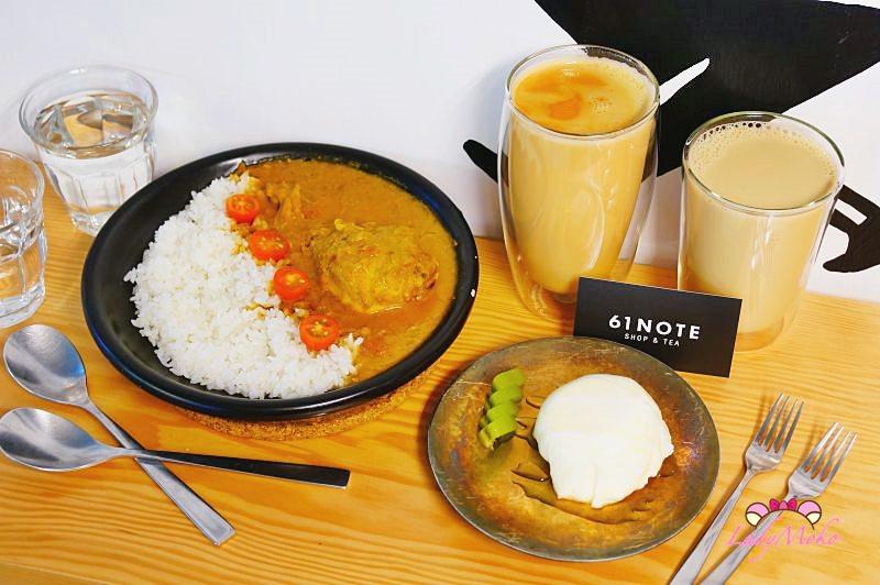 台北中山》61Note,超有特色日式雞肉咖哩飯與紗布起司蛋糕