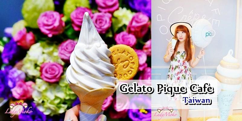 信義市政府》東京超夯Gelato Pique Cafe法式可麗餅專賣店登台!聯名蜷尾家推出期間限定霜淇淋