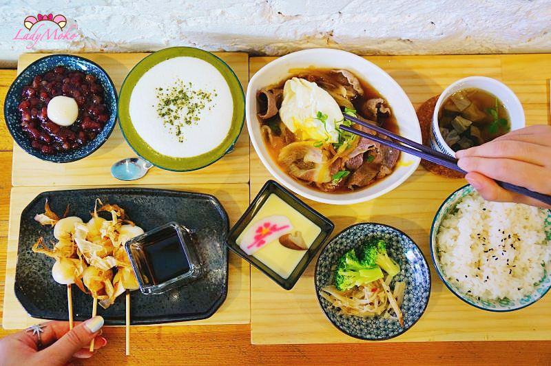 板橋新埔站》介壽町二番,日式定食早午餐 抹茶甜點 手作糰子