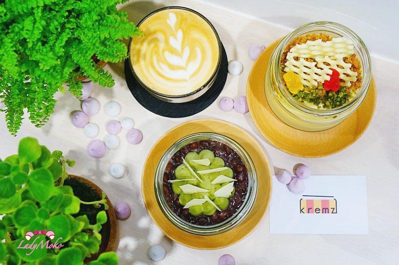 民生社區》Kremz Cafe,創意顛覆想像的玻璃罐罐烤布蕾,捷運松山機場站甜點咖啡廳