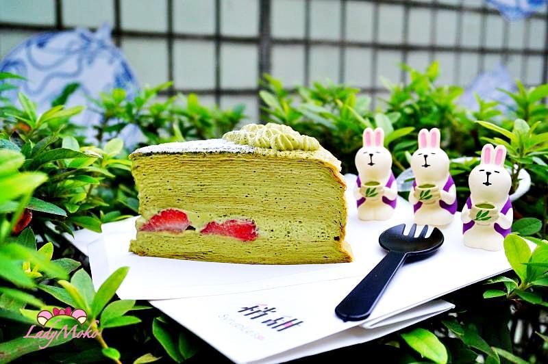 台北宅配甜點》稍甜SyrupLess,抹茶控會愛上的超抹草莓千層蛋糕