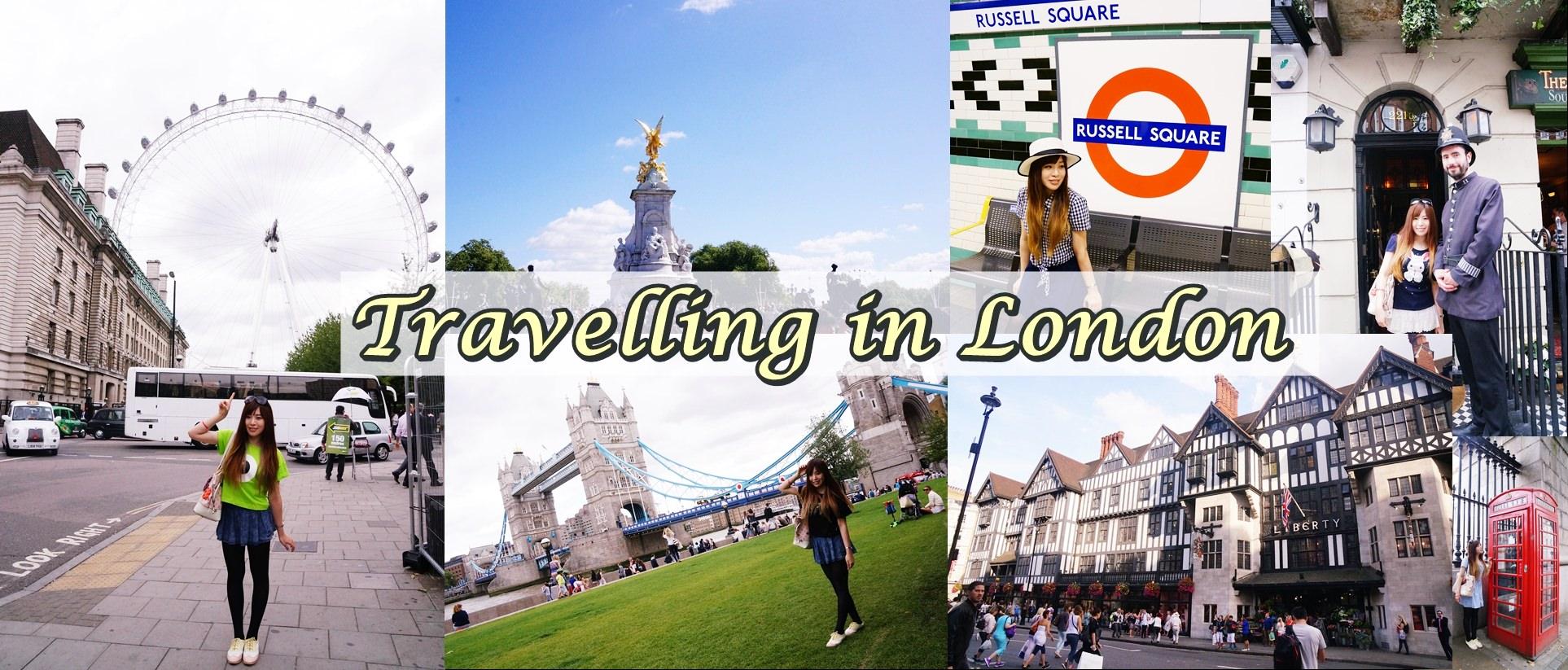 倫敦推薦景點
