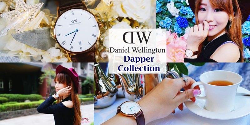 DW手錶Dapper系列,黑五63折折扣碼lovedach,經典藍指針皮錶帶