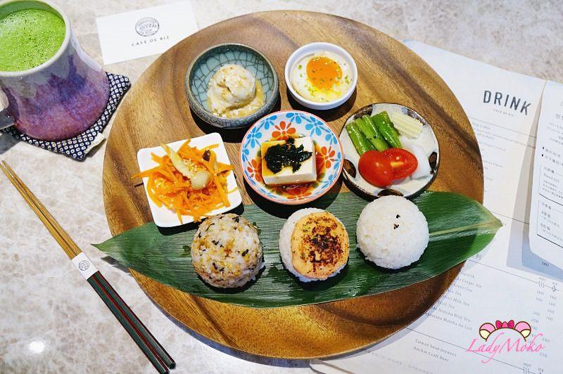 信義安和》Café de Riz米販咖啡,療癒日式團團圓圓飯糰餐,富士山杯小山園抹茶牛奶