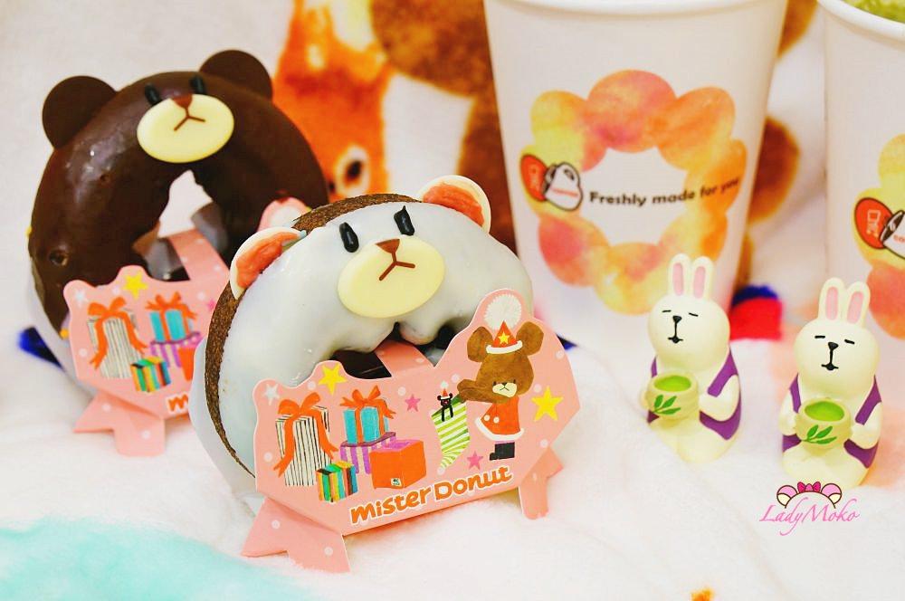 聖誕限定萌翻Mister Donut小熊學校聯名甜甜圈&周邊,抹茶&咖啡再升級!