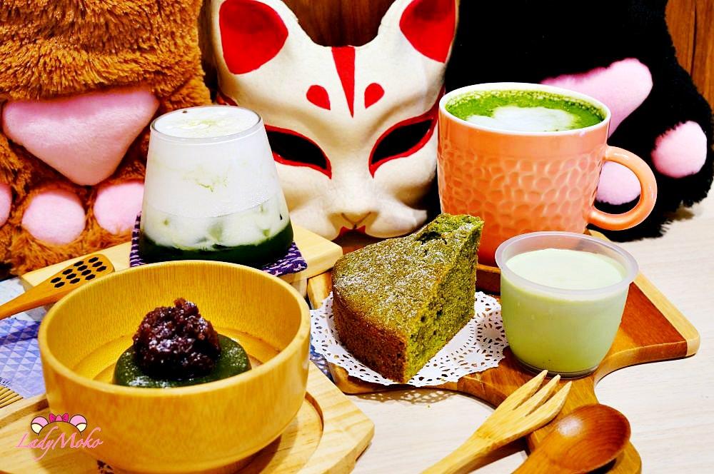 台北中山》貓藏咖啡,赤峰街溫馨京都貓咪抹茶甜點咖啡廳推薦
