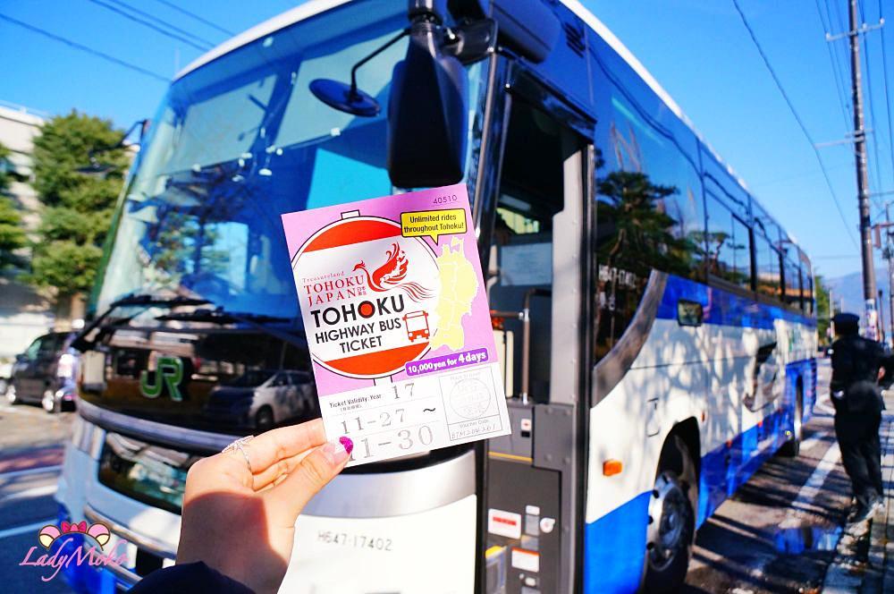 東北高速巴士周遊券》推薦給日本東北資深玩家的最新玩法與票券使用方式