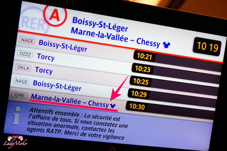 巴黎迪士尼交通》實用交通資訊,如何搭車?車票多少錢?NAVIGO卡可使用?RER線快速整理