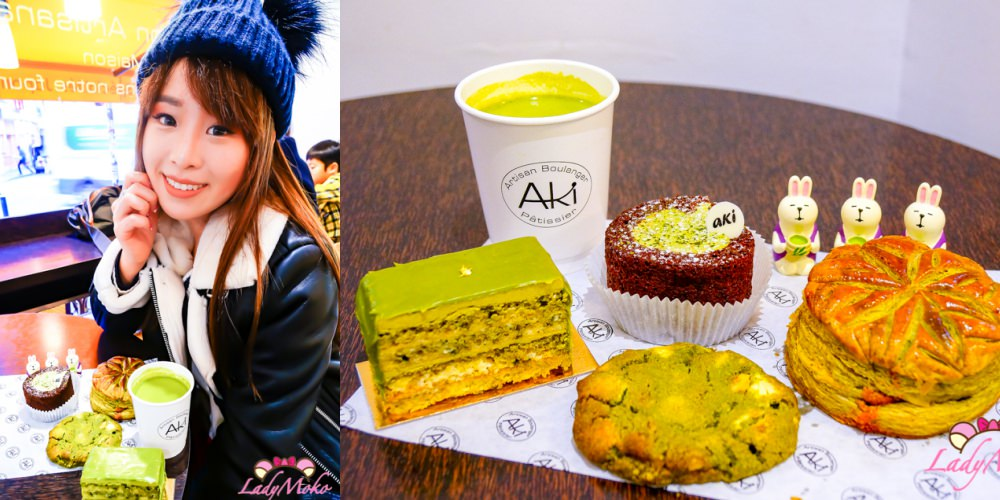 Aki Boulanger》Review, BEST matcha patisserie in Paris