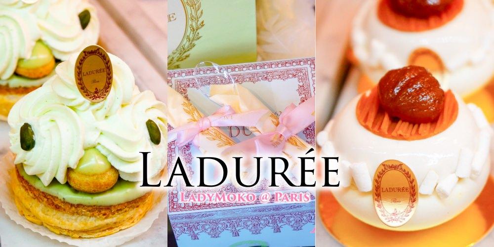 巴黎甜點推薦》Ladurée,浮誇奢華聖諾多黑&蒙布朗法式甜點推薦/蠟燭哪裡買