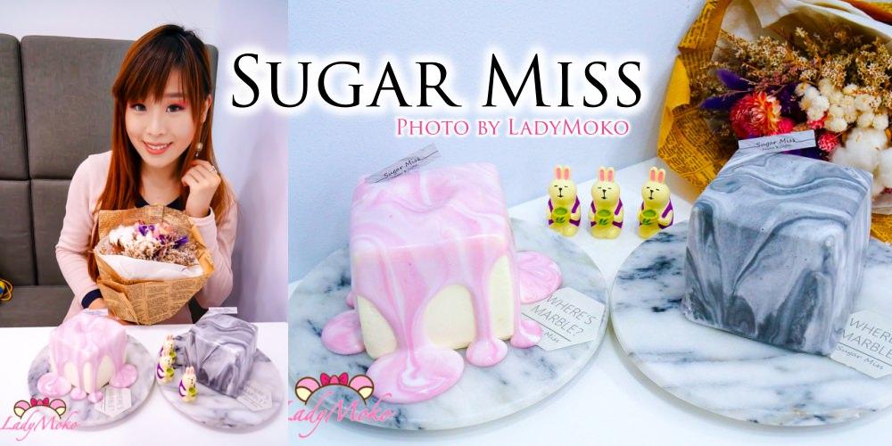 國父紀念館下午茶》Sugar Miss,超狂傾瀉的抹茶&草莓瀑布豆腐岩,美呆又好吃夢幻甜點