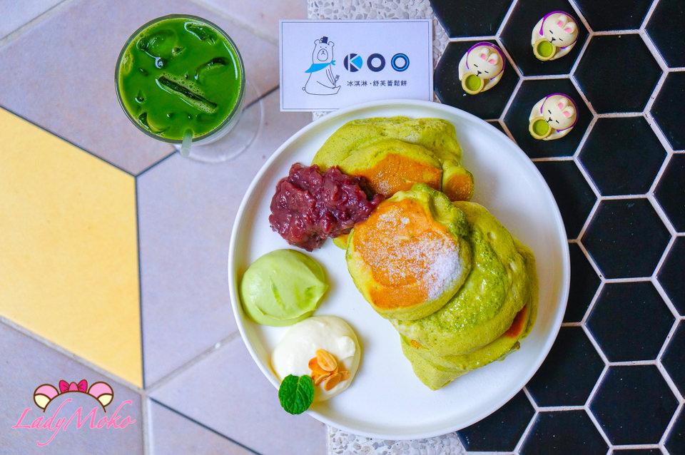 中山甜點》KOO Gelato三角三圓,小山園抹茶舒芙蕾鬆餅&超抹漸層抹茶牛奶