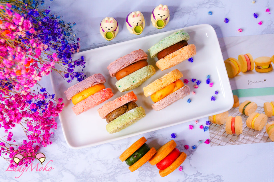台北宅配甜點》繽粉系神好吃達克瓦茲&奶油餅,Bonheur Cookie小小幸福手作烘培食事