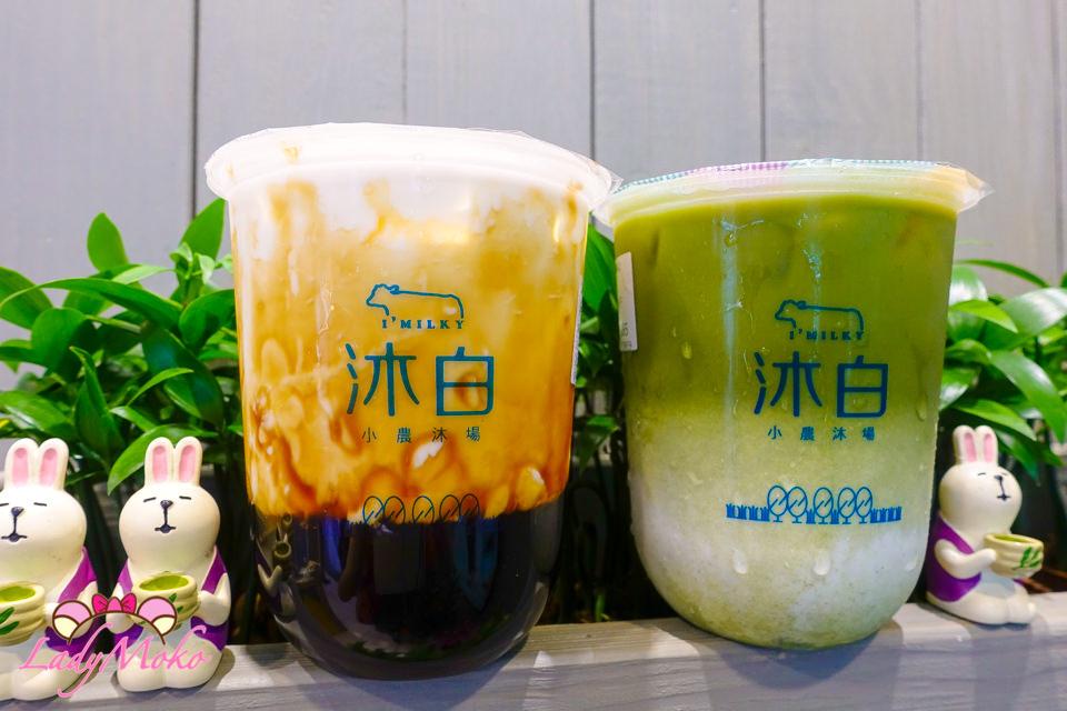新店大坪林美食》沐白小農牧場,肯啃鮮乳黑糖珍珠鮮奶&漸層抹茶