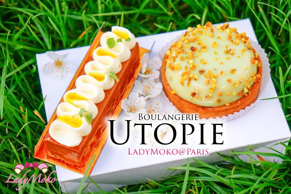 巴黎甜點推薦》Utopie,法國最佳麵包店,法式甜點絕對必吃大推薦!