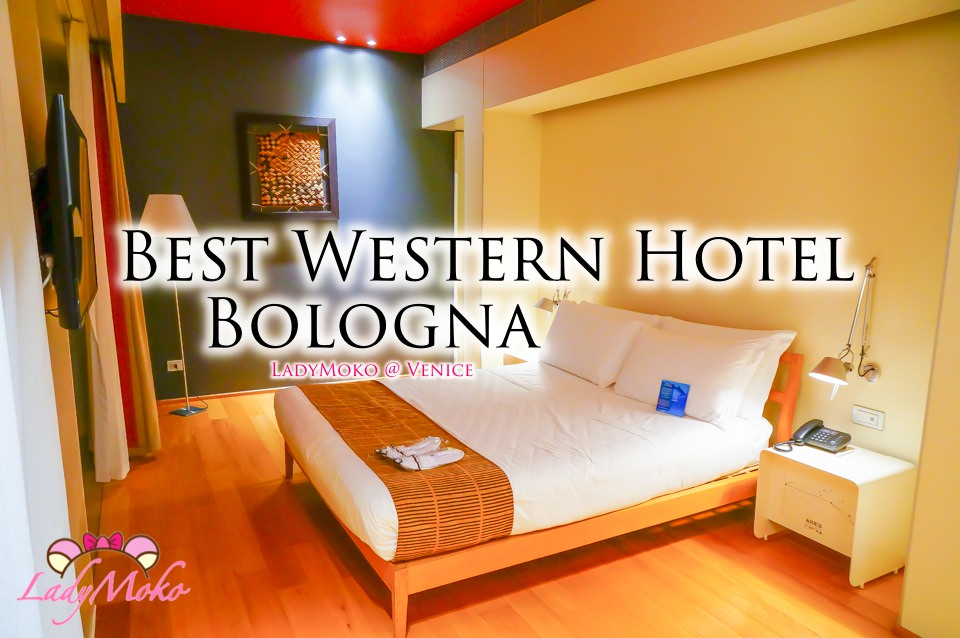 威尼斯平價飯店推薦》Best Western Hotel Bologna,梅斯特車站走路1分鐘,高質感時尚飯店