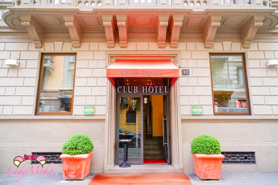 義大利米蘭平價飯店》Hotel Club俱樂部飯店住宿心得&中央車站飯店懶人包
