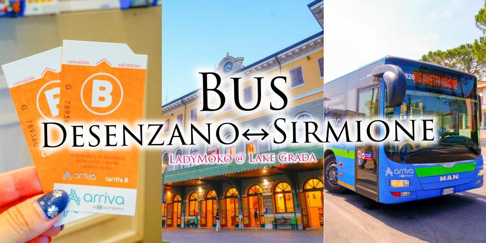 義大利加達湖Sirmione公車交通》血淚搭乘經驗超完整分享