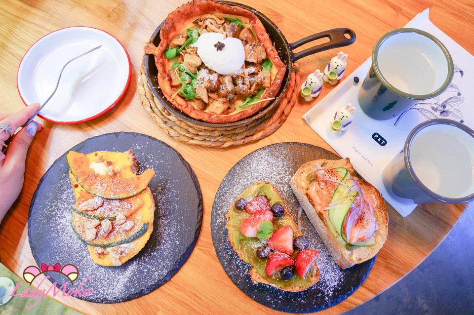 中山美食》瑪黑家居選物xP&T柏林茶館,丹麥三明治與松露煎鍋鬆餅的輕食下午