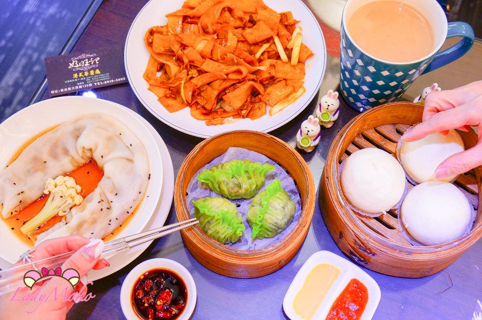 新店美食》好旺記港式茶餐廳,平價超好吃港式餐廳推薦