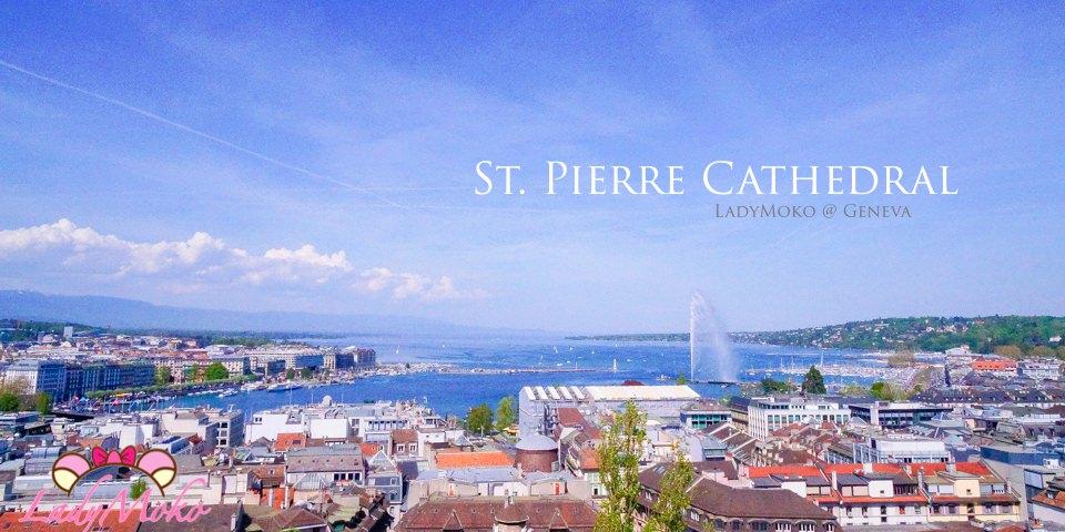 瑞士日內瓦景點》聖彼得大教堂,登高攬景將日內瓦盡收眼底!絕對推薦Cathedrale St. Pierre