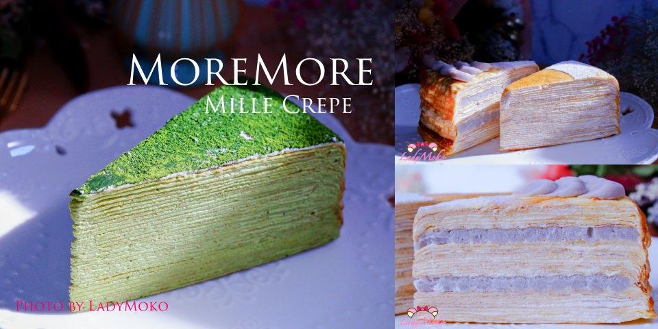 台南宅配》默默甜點,絲絲入扣極薄秒殺千層蛋糕,口感獨特但適合螞蟻人