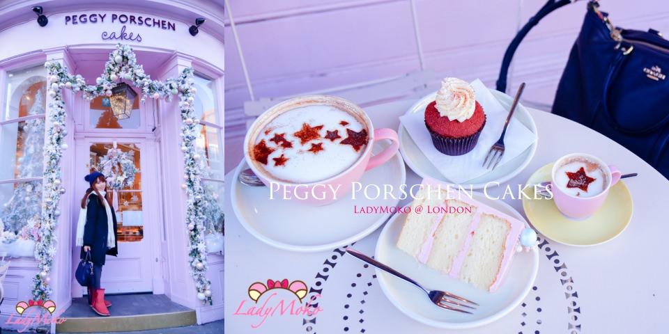 倫敦最美咖啡廳Peggy Porschen Cakes,超夢幻粉嫩少女心大爆發