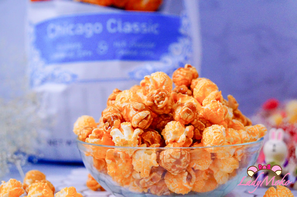 Costco必買推薦》G.H.Cretors經典芝加哥綜合爆米花,甜甜鹹鹹超涮嘴的好吃啊!