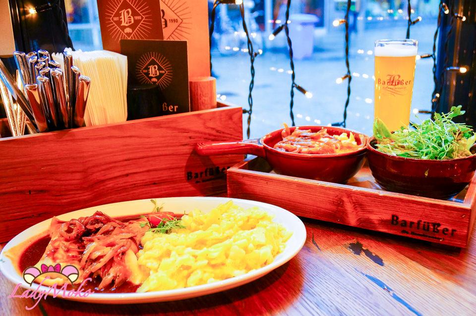 德國烏爾姆Ulm首推超讚啤酒餐廳推薦Barfüßer die Hausbrauerei Ulm