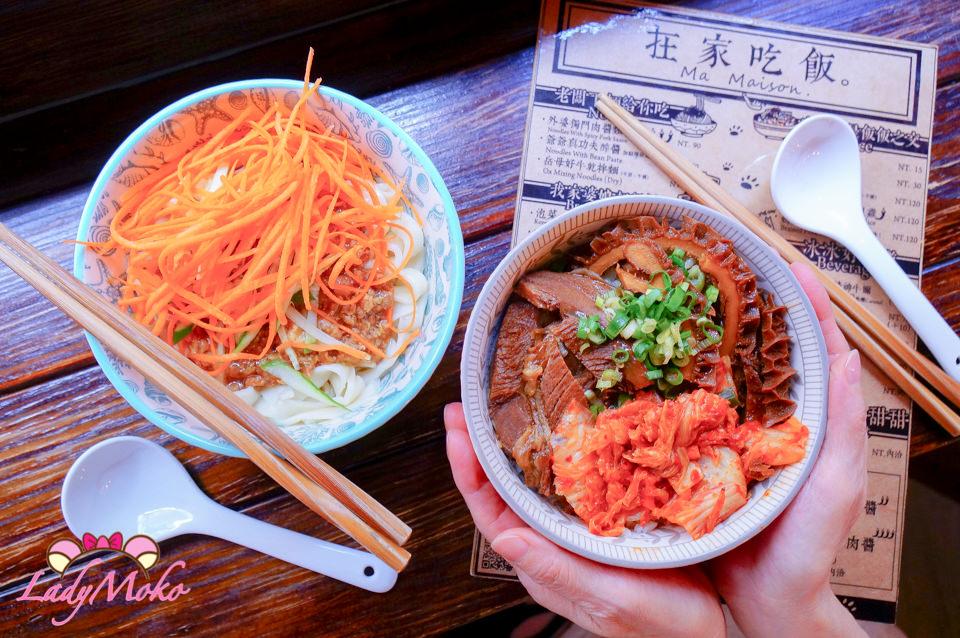 新店美食》在家吃飯,幸福溫暖的家鄉味/小碧潭巷弄溫馨餐廳推薦