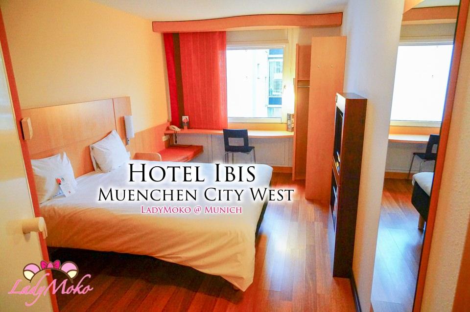 慕尼黑平價飯店推薦,近車站步行僅2分鐘,ibis Hotel Muenchen City West慕尼黑城西宜必思酒店