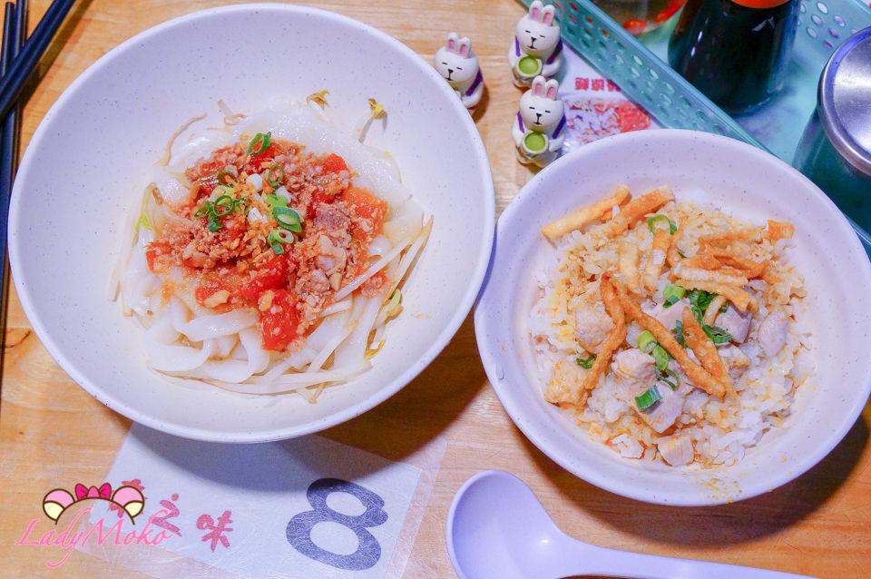 新竹銅板美食》泰之味泰式麵食館,椰香雞飯&擺夷乾米干平價家常料理