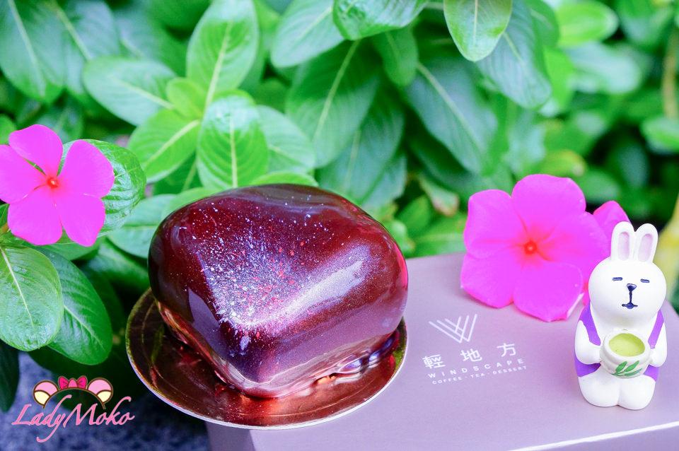 新竹美食》輕地方WindScape,熱情的烏溜 高雅法式手作甜點咖啡廳